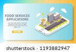 food services applications web...   Shutterstock .eps vector #1193882947