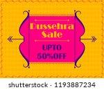 happy dussehra sale promotion... | Shutterstock .eps vector #1193887234