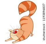vector illustration of a cute...   Shutterstock .eps vector #1193896837