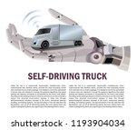 self driving truck. autonomous...   Shutterstock .eps vector #1193904034