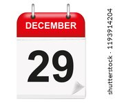 daily single leaf calendar  red ... | Shutterstock .eps vector #1193914204