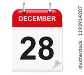 daily single leaf calendar  red ... | Shutterstock .eps vector #1193914207