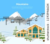 cartoon winter skiing resort... | Shutterstock .eps vector #1193946634