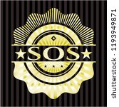 sos golden emblem or badge | Shutterstock .eps vector #1193949871
