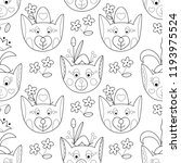 cute fox with flowers seamless... | Shutterstock .eps vector #1193975524