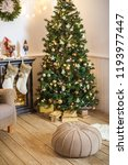 hall  living room decorated for ... | Shutterstock . vector #1193977447