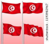 tunisia textile waving flag... | Shutterstock .eps vector #1193982967