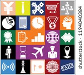 set of 25 business high quality ... | Shutterstock .eps vector #1194040384