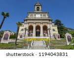 the church of saint cosma and... | Shutterstock . vector #1194043831