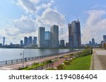 high rise tower mansions... | Shutterstock . vector #1194086404