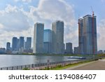 high rise tower mansions... | Shutterstock . vector #1194086407