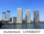 high rise tower mansions... | Shutterstock . vector #1194086557