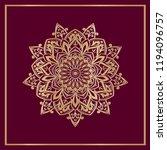 mandala art with dark color... | Shutterstock .eps vector #1194096757