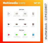 multimedia control icons   Shutterstock .eps vector #1194103807