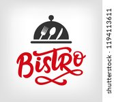 bistro cafe vector logo badge... | Shutterstock .eps vector #1194113611