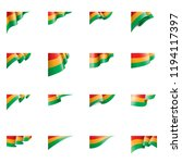 bolivia flag  vector...   Shutterstock .eps vector #1194117397