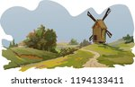 landscape of the catchment mill | Shutterstock .eps vector #1194133411