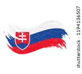 national flag of slovakia ... | Shutterstock .eps vector #1194136507