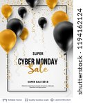 cyber monday sale background... | Shutterstock .eps vector #1194162124