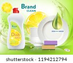 dishwashing liquid soap with... | Shutterstock .eps vector #1194212794