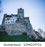 bran  romania   september 20... | Shutterstock . vector #1194219721