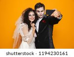 photo of european dead couple... | Shutterstock . vector #1194230161