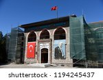 ankara turkey 09 19 2018 the... | Shutterstock . vector #1194245437