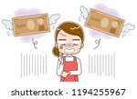 a housewife is in trouble about ... | Shutterstock .eps vector #1194255967