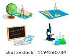 school subjects set    Shutterstock .eps vector #1194260734