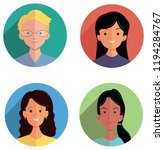 four avatar icons  a caucasian... | Shutterstock .eps vector #1194284767