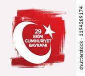 turkish national festival. 29...   Shutterstock .eps vector #1194289174