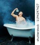 attractive muscular young man... | Shutterstock . vector #1194297427