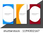 abstract colorful elegant wave... | Shutterstock .eps vector #1194302167