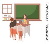 female teacher in the classroom ... | Shutterstock .eps vector #1194319324