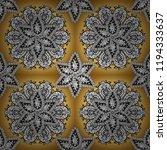 orient  symmetry lace. vector... | Shutterstock .eps vector #1194333637