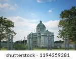 ananta samakhom throne hall  of ... | Shutterstock . vector #1194359281