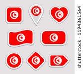 Tunisia Flags Stickers Set....