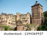 inside and decor of heidelberg...   Shutterstock . vector #1194369937
