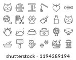 cute cat related icon such as...   Shutterstock .eps vector #1194389194