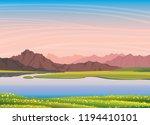 nature vector landscape. summer ...   Shutterstock .eps vector #1194410101