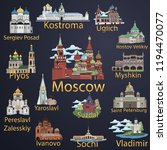 old russian town landscape hand ... | Shutterstock .eps vector #1194470077