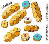 braided bread  challah   jewish ... | Shutterstock .eps vector #1194508027