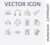 outline 12 street icon set....   Shutterstock .eps vector #1194556207