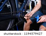 a close up of a male bicycle...   Shutterstock . vector #1194579427