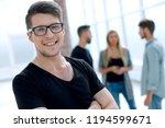 portrait of handsome... | Shutterstock . vector #1194599671