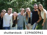 group of like minded friends... | Shutterstock . vector #1194600961