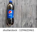 shah alam  malaysia   23... | Shutterstock . vector #1194623461