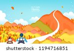 autumn travel illustration | Shutterstock .eps vector #1194716851