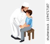a vector illustration of muslim ... | Shutterstock .eps vector #1194717187
