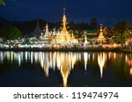Burmese Architectural Style Of...